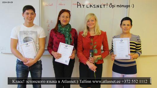 atlasnet-eesti-keel-4-kurs