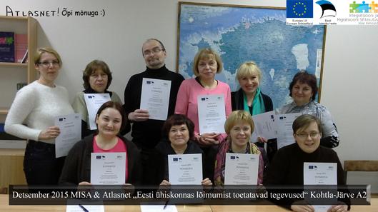 Курсы эстонского языка в Atlasnet на А2
