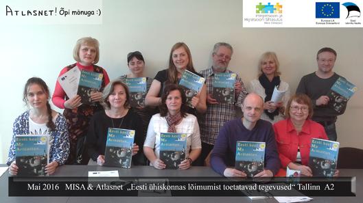 Курсы эстонского языка в Таллинне