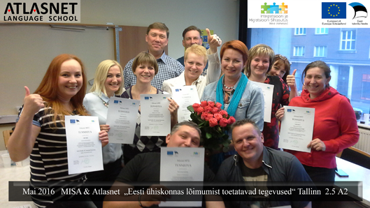 Весёлые курсы Atlasnet:)