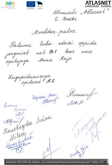 Отзыв о школе Atlasnet письменный:)