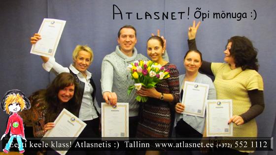 Разговорный эстонский в Atlasnet, пошалили))