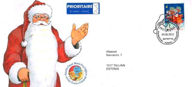 Письмо Деда Мороза в Atlasnet:)