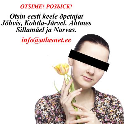atlasnet-johvi-k-j-ahtme-narvas.png