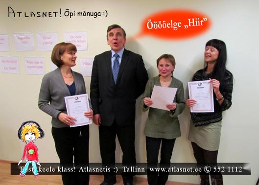 Курсы эстонского на B1 и B2 в Atlasnet