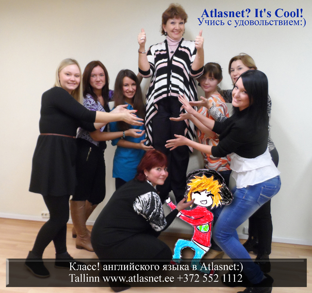 atlasnet-english
