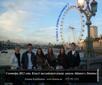 Atlasnet-London