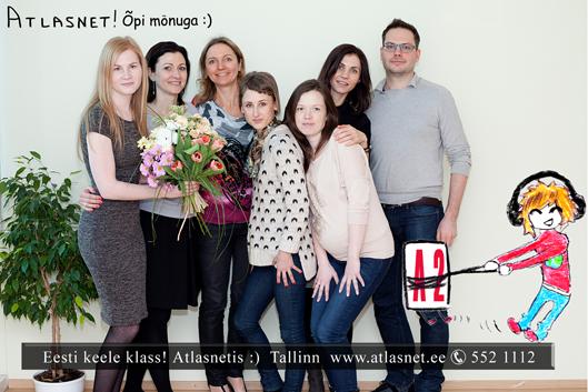 Курсы эстонского в Atlasnet