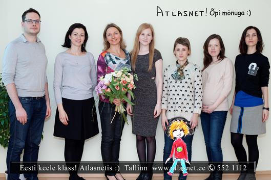 Курсы эстонского в Таллинне