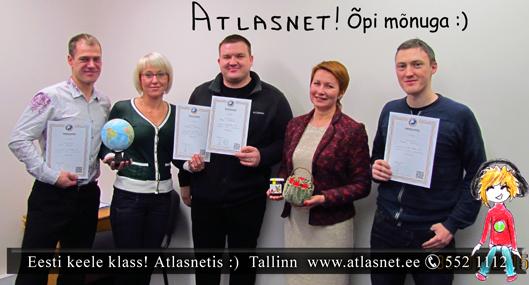 Курсы эстонского для взрослых в Таллинне