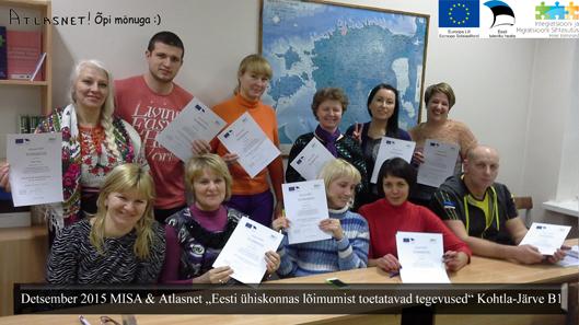 Курсы эстонского языка в Atlasnet на B1