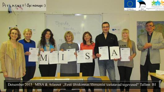 Мероприятия, поддерживающие сплочение в обществе Эстонии